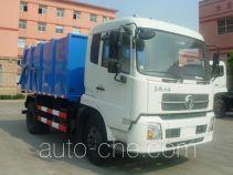宝裕牌ZBJ5160ZLJA型自卸式垃圾车