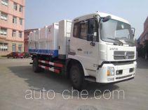 宝裕牌ZBJ5160ZLJNG型自卸式垃圾车