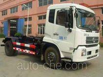 Baoyu ZBJ5160ZXXA detachable body garbage truck
