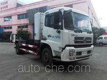 Baoyu ZBJ5160ZXXNG detachable body garbage truck