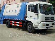 Baoyu ZBJ5160ZYS garbage compactor truck