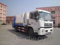 Baoyu ZBJ5160ZYSNG garbage compactor truck