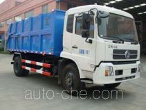 宝裕牌ZBJ5161ZLJA型自卸式垃圾车