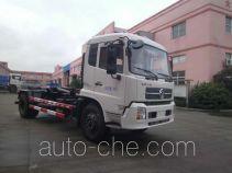 Baoyu ZBJ5161ZXXA detachable body garbage truck