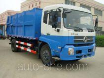 宝裕牌ZBJ5162ZLJ型密封式垃圾车
