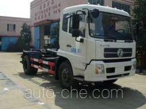 Baoyu ZBJ5164ZXX detachable body garbage truck