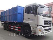 宝裕牌ZBJ5250ZLJA型自卸式垃圾车