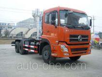 Baoyu ZBJ5250ZXX detachable body garbage truck