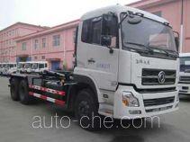 Baoyu ZBJ5250ZXXA detachable body garbage truck
