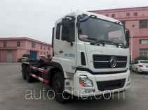 Baoyu ZBJ5250ZXXB detachable body garbage truck
