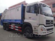 Baoyu ZBJ5250ZYSA garbage compactor truck