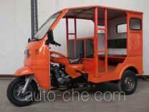Zunci ZC150ZK-3 auto rickshaw tricycle