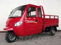 Zunci ZC250ZH-5 cab cargo moto three-wheeler