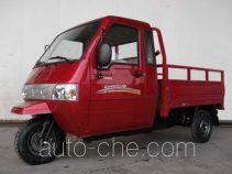 Zunci ZC250ZH-6 cab cargo moto three-wheeler