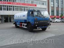 华骏牌ZCZ5150GSS型洒水车