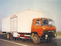华骏牌ZCZ5200XXYA型厢式运输车
