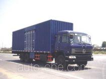 华骏牌ZCZ5230XXYA型厢式运输车