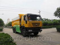 华骏牌ZCZ5251ZLJCQE型自卸式垃圾车