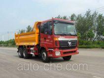 Huajun ZCZ5253ZLJBJE dump garbage truck