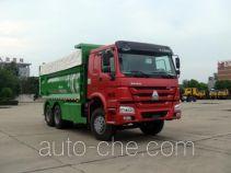Huajun ZCZ5257ZLJZHE dump garbage truck
