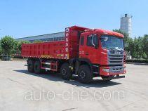 华骏牌ZCZ5310ZLJHF型自卸式垃圾车