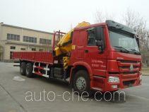 Luwang ZD5250JSQ truck mounted loader crane