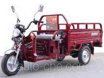 Zhufeng ZF110ZH-3 cargo moto three-wheeler