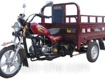 Zhufeng ZF110ZH-A cargo moto three-wheeler