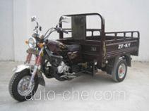 Zhufeng ZF150ZH-15 cargo moto three-wheeler