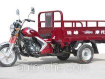 Zhufeng ZF150ZH-2 cargo moto three-wheeler