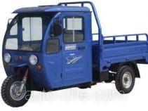 Zhufeng ZF150ZH-3 cab cargo moto three-wheeler