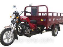 Zhufeng ZF150ZH-A cargo moto three-wheeler