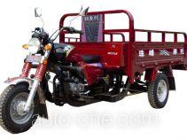Zhufeng ZF175ZH-A cargo moto three-wheeler