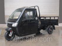 Zhufeng ZF175ZH-B cab cargo moto three-wheeler