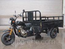 Zhufeng ZF175ZH-C cargo moto three-wheeler