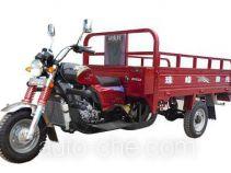 Zhufeng ZF200ZH-2 cargo moto three-wheeler