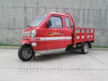 Zhufeng ZF200ZH cab cargo moto three-wheeler
