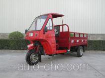 Zhufeng ZF200ZH-2A cargo moto three-wheeler