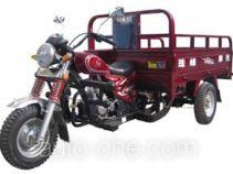 Zhufeng ZF200ZH-A cargo moto three-wheeler