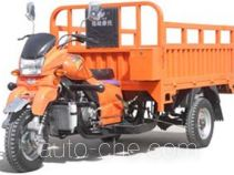 Zhufeng ZF250ZH-2 cargo moto three-wheeler