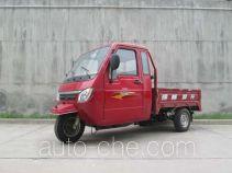 Zhufeng ZF250ZH-2 cab cargo moto three-wheeler