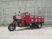 Zhufeng ZF250ZH cargo moto three-wheeler