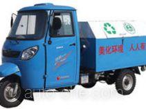 Zhufeng ZF250ZH-3A cab cargo moto three-wheeler