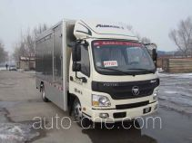 Fuqing Tianwang ZFQ5041XSHBEV electric mobile shop