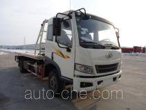 Fuqing Tianwang ZFQ5080TQZ01P wrecker