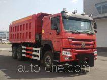 Fuqing Tianwang ZFQ5250TCX snow remover truck