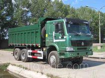 Fuqing Tianwang ZFQ5250ZLJ dump garbage truck