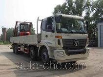 Fuqing Tianwang ZFQ5310JJH weight testing truck