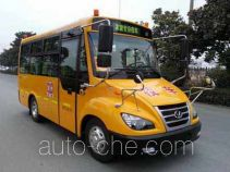 Youyi ZGT6561DVX1 primary school bus