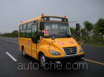 Youyi ZGT6580DSX1 preschool school bus